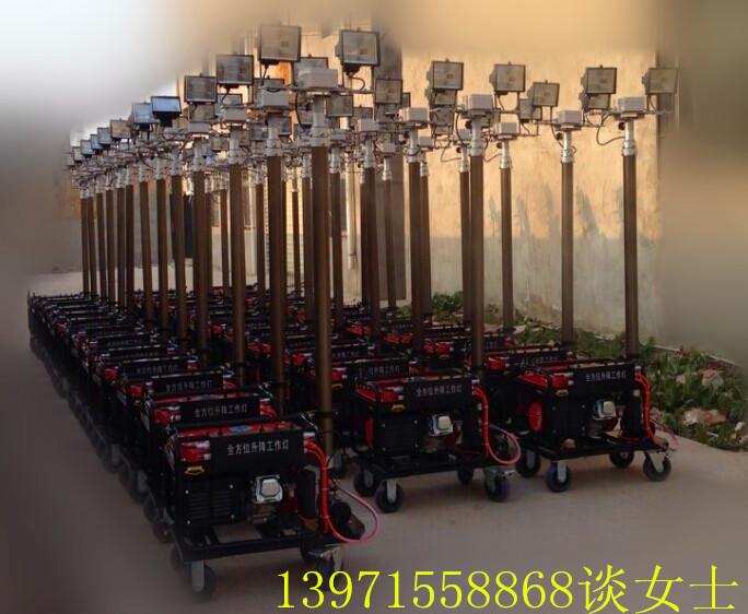 全方位移动照明灯、6110-- 武汉远迪照明电器制造有限公司
