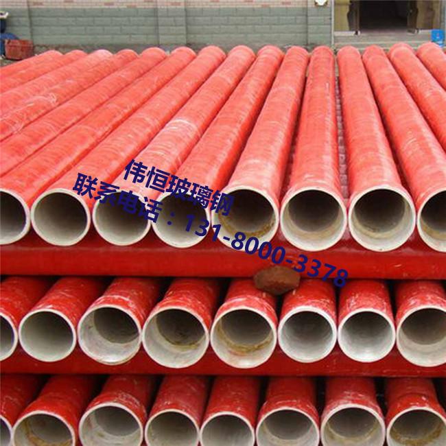 玻璃钢管道 玻璃钢电缆管道 玻璃钢电缆保护管 玻璃钢管道-- 河北伟恒玻璃钢有限公司