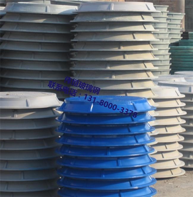 玻璃钢井盖 玻璃钢模压井盖 玻璃钢复合井盖-- 河北伟恒玻璃钢有限公司