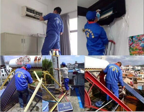 百姓身边的致富商机,家电专业清洗服务涌入每个家庭生意好-- 海口市美佳精细化工有限公司