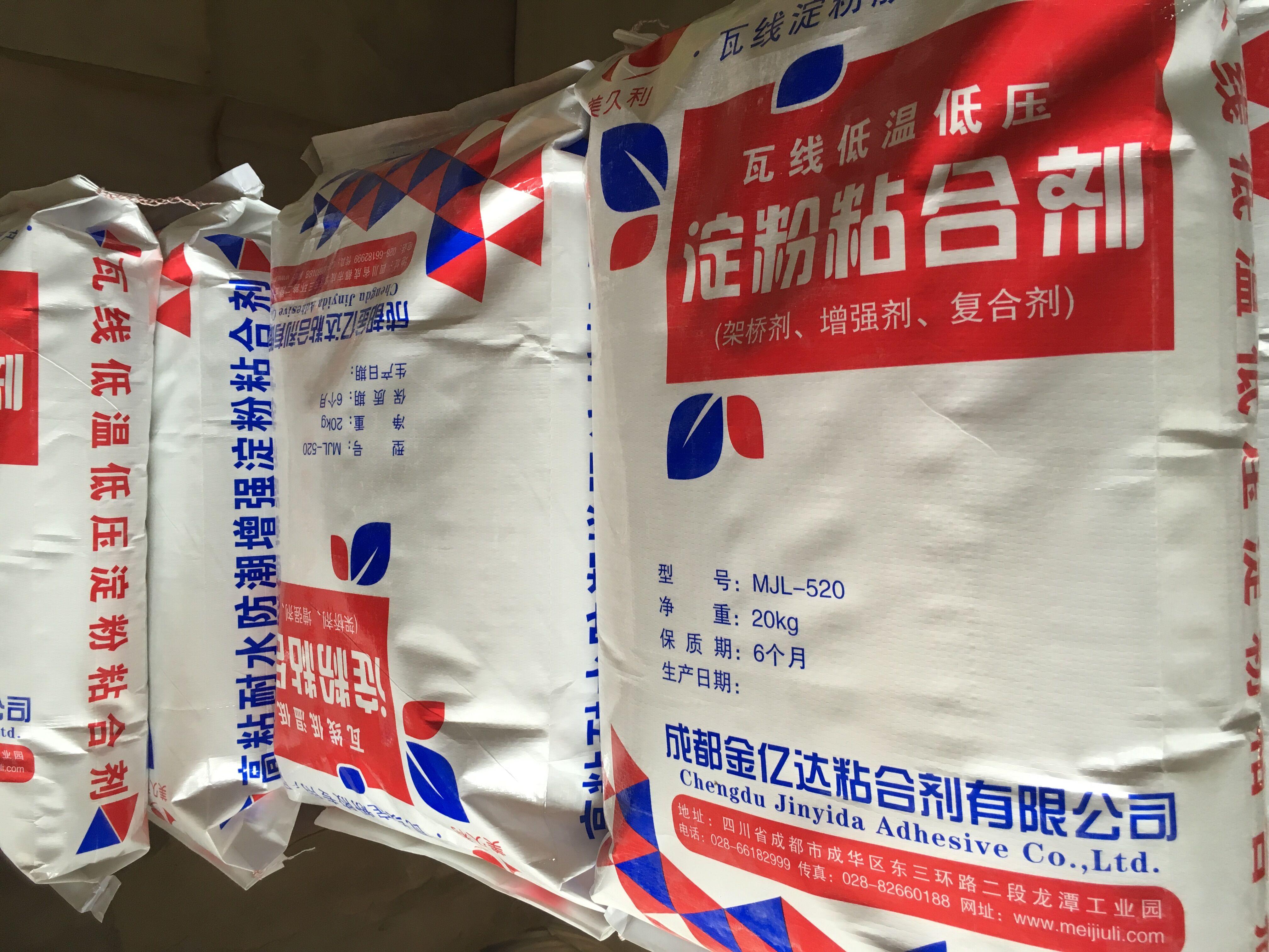 瓦楞纸板生产线低温架桥剂-- 成都金亿达粘合剂有限公司
