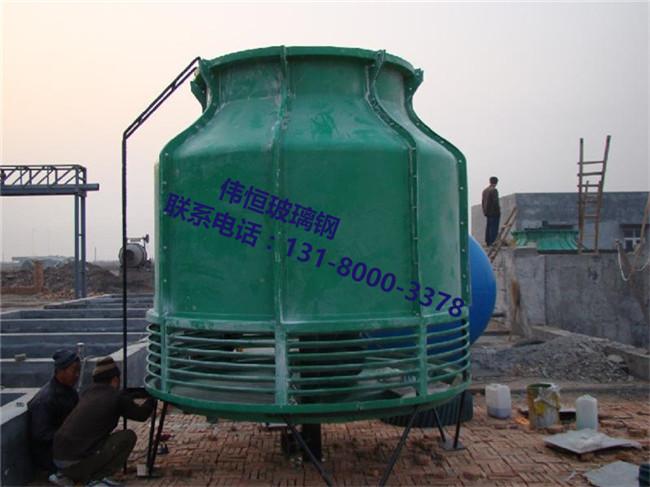 玻璃钢冷却塔 玻璃钢圆形冷却塔 方形逆流式玻璃钢冷却塔-- 河北伟恒玻璃钢有限公司