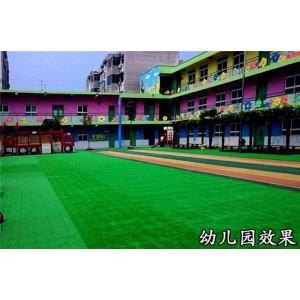 幼儿园人造草坪/幼儿园基础人造草坪/幼儿园彩虹跑道人造草坪/幼儿园图案人造草坪
