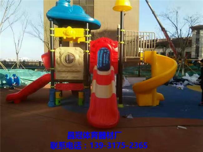 室内外滑梯/室外滑梯/儿童室内滑梯/室内小型滑梯/室内组合滑梯/幼儿园室内滑梯-- 盐山昌冠体育器材厂