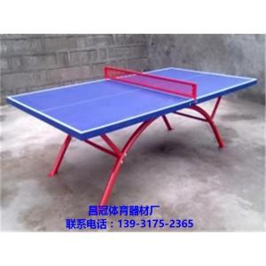 室内乒乓球台 室外乒乓球台 室内乒乓球台厂家 室内乒乓球台尺寸 室内乒乓球台供应商