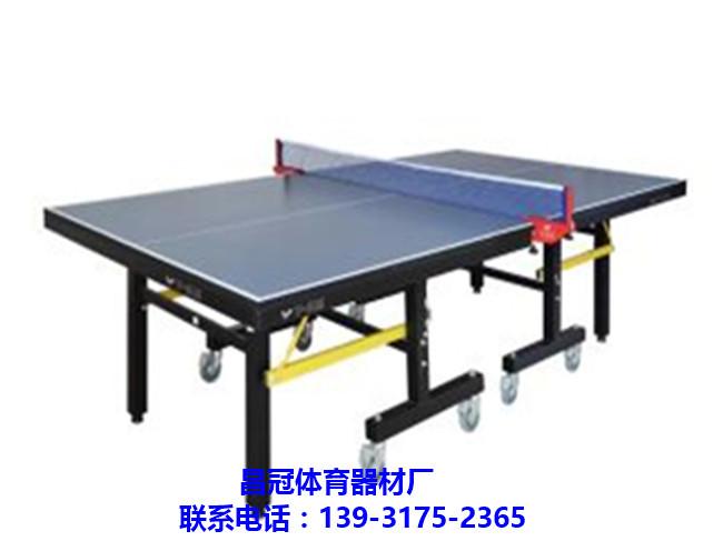 室内乒乓球桌 室外乒乓球桌 室内乒乓球台厂家 室内乒乓球台尺寸 室外乒乓球台供应商-- 盐山昌冠体育器材厂