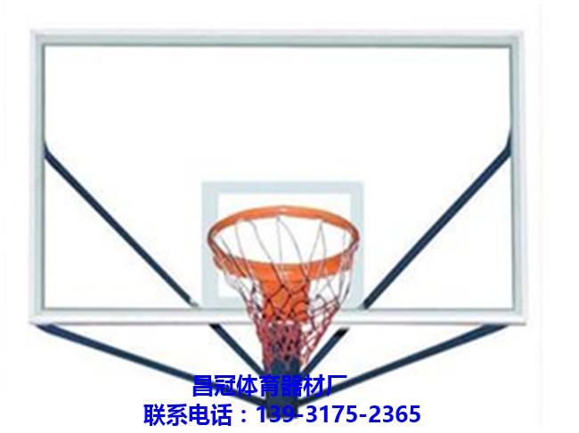 篮球架玻璃板 篮球架板 透明板篮球架 篮球架板尺寸 篮球架钢化玻璃板 篮球架篮球板-- 盐山昌冠体育器材厂