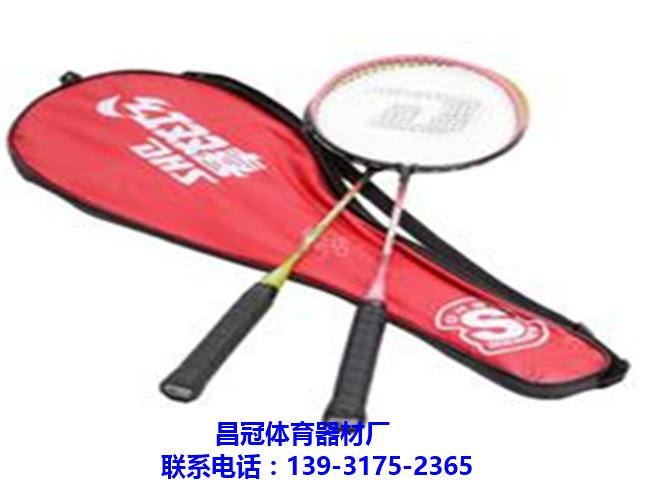 羽毛球 羽毛球拍 羽毛球拍品牌-- 盐山昌冠体育器材厂