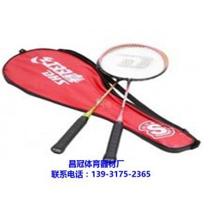 羽毛球 羽毛球拍 羽毛球拍品牌