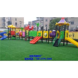 幼教玩具 幼儿园设施批发 幼儿园组合玩具价格