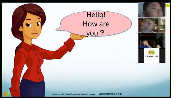 孩子如何发音才是正确的英语发音,万宁市英语发音标准小班课-- 雅努斯(海南)英语在线教育有限公司