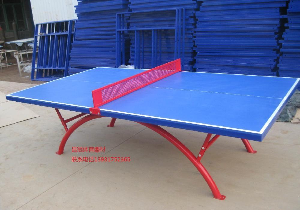 河南移动式乒乓球台生产厂家-- 盐山昌冠体育器材厂