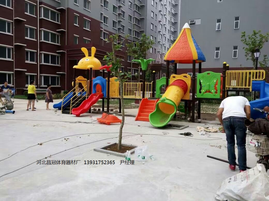 天津儿童组合滑梯生产厂家-- 盐山昌冠体育器材厂