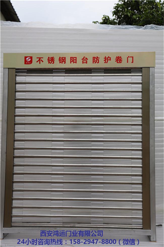 西安电动卷帘门安装 西安电动卷帘门定做-- 西安鸿运门业有限公司