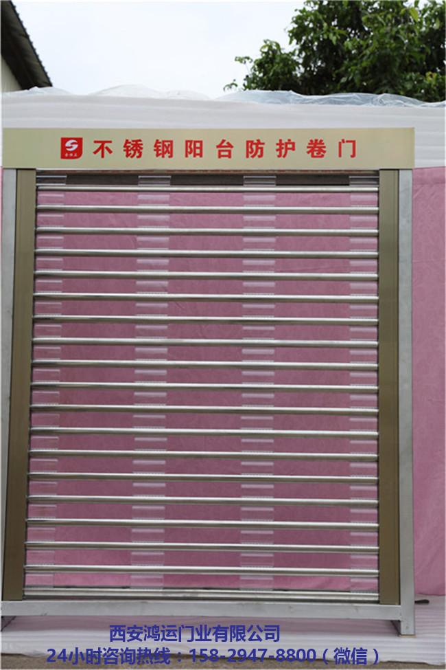 西安水晶卷帘门安装 西安水晶卷帘门定做-- 西安鸿运门业有限公司