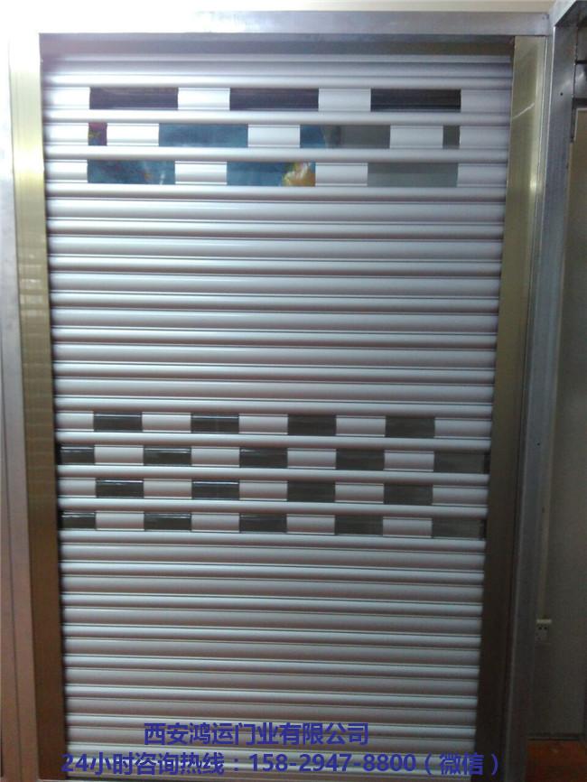 西安鋁型材卷簾門安裝 西安鋁型材卷簾門定做-- 西安鴻運門業有限公司