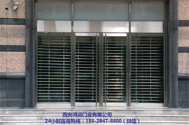 西安遥控卷帘门安装 西安遥控卷帘门定做-- 西安鸿运门业有限公司