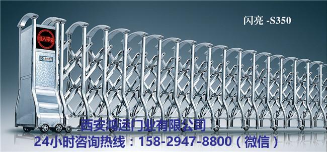 西安電動伸縮門安裝 西安電動伸縮門定做-- 西安鴻運門業有限公司