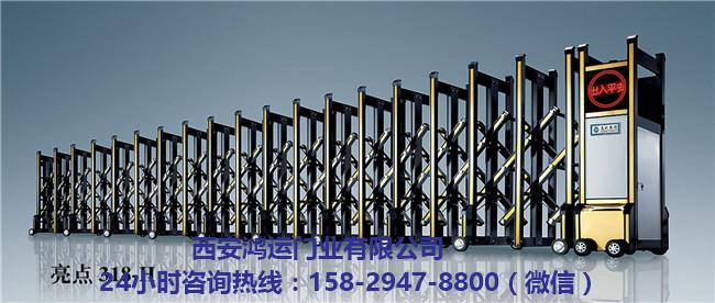 西安自動伸縮門安裝 西安自動伸縮門定做-- 西安鴻運門業有限公司