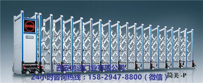 西安鋁合金伸縮門安裝 西安鋁合金伸縮門定做-- 西安鴻運門業有限公司