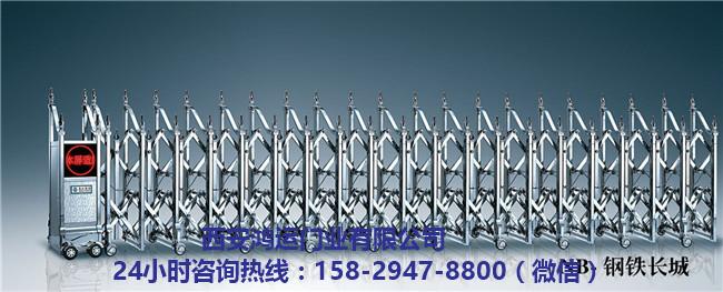 西安不銹鋼伸縮門定做 西安不銹鋼伸縮門安裝-- 西安鴻運門業有限公司