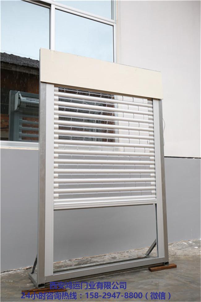 西安電動鋁合金卷閘門安裝 西安電動鋁合金卷閘門定做-- 西安鴻運門業有限公司