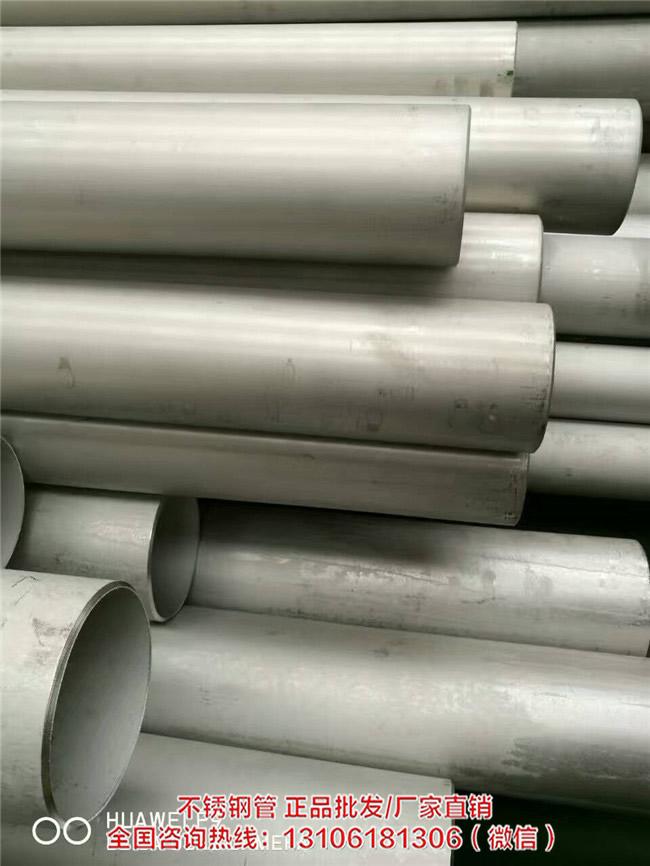 江苏321不锈钢管价格 江苏321不锈钢管厂家-- 温州久鑫不锈钢有限公司