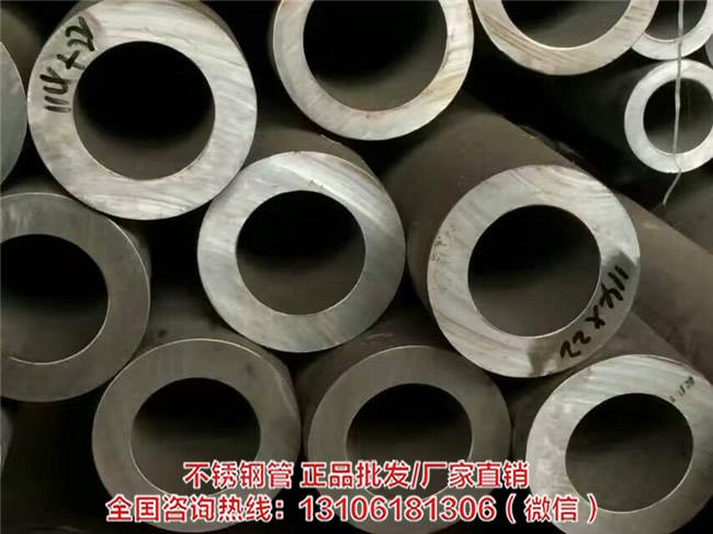 浙江2520不锈钢管厂家 浙江2520不锈钢管价格-- 温州久鑫不锈钢有限公司