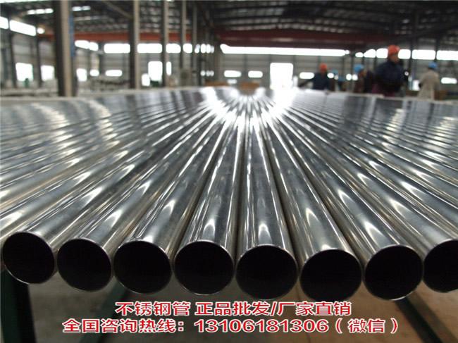 浙江卫生级不锈钢管厂家 浙江卫生级不锈钢管价格-- 温州久鑫不锈钢有限公司