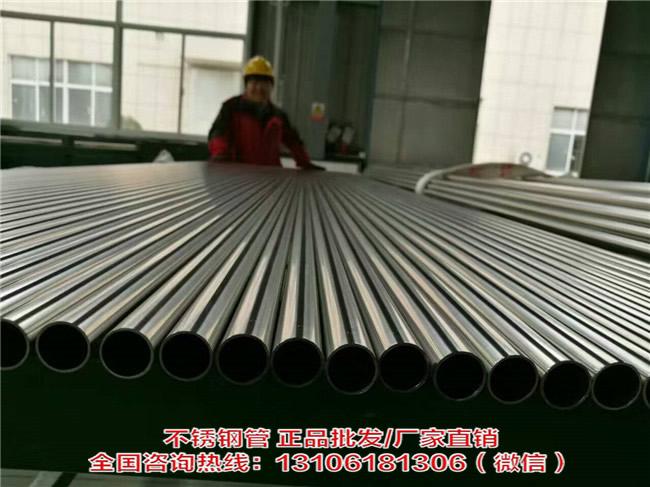 江苏卫生级不锈钢管价格 江苏卫生级不锈钢管厂家-- 温州久鑫不锈钢有限公司