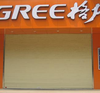 西安卷闸门厂家安装实例-- 西安鸿运门业有限公司