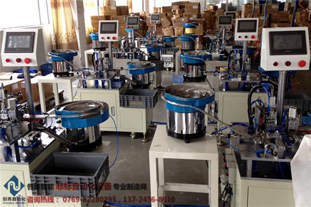 五金弹片自动组装机械/全自动弹片自动组装机械-- 东莞市创亮自动化科技有限公司