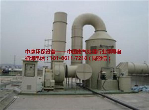 江苏喷漆废气净化设备厂家 江苏喷漆废气净化设备供应商-- 江苏喷漆废气净化设备价格