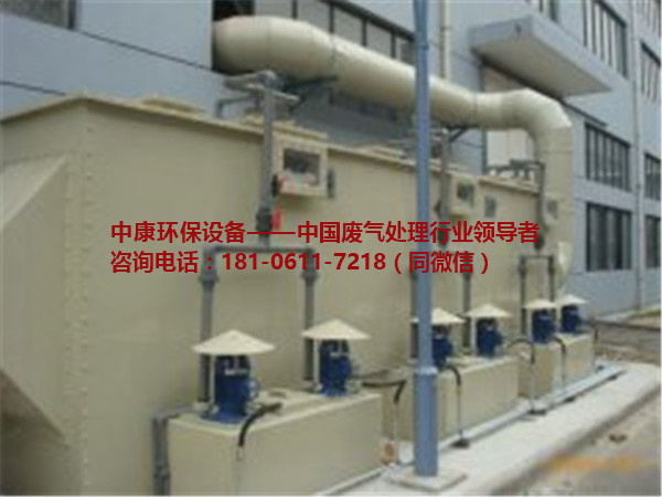 南京涂装废气净化设备厂家 南京涂装废气净化设备供应商-- 南京涂装废气净化设备哪家好