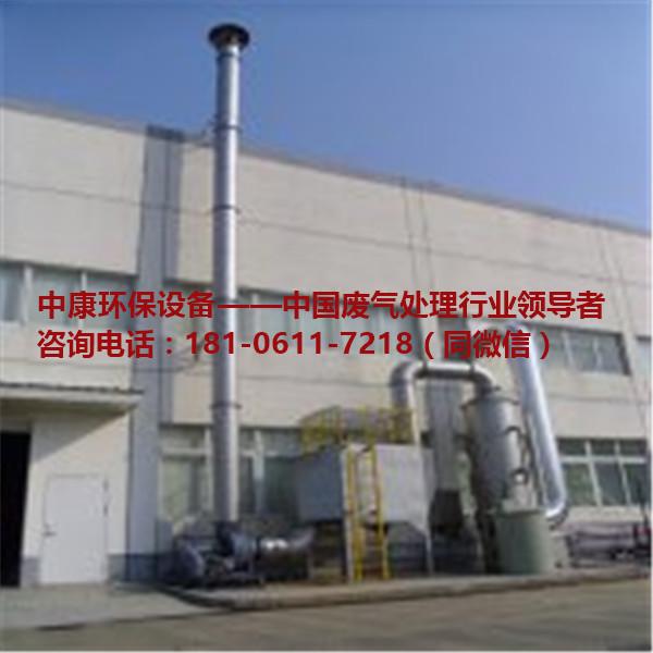 南京涂装废气净化设备公司 南京涂装废气净化设备哪家好-- 南京涂装废气净化设备哪家好