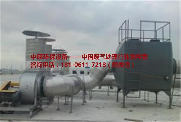 杭州定型机废气处理设备厂家 杭州定型机废气处理设备供应商-- 杭州定型机废气处理设备供应商