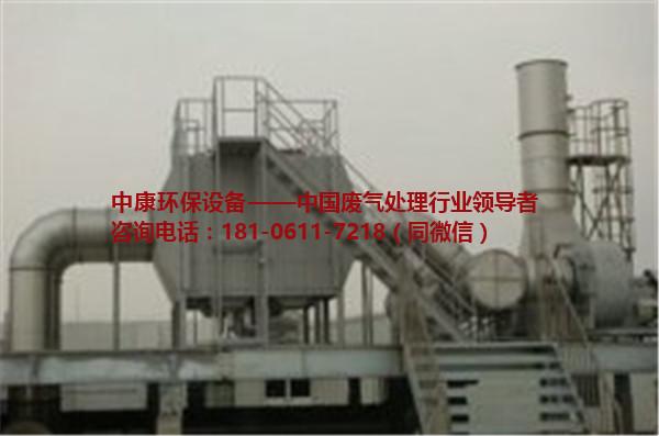 杭州定型机废气处理设备公司 杭州定型机废气处理设备哪家好-- 杭州定型机废气处理设备供应商