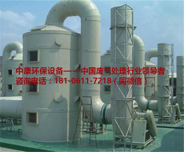 常州光触媒废气处理设备公司 常州光触媒废气处理设备哪家好-- 常州光触媒废气处理设备厂家