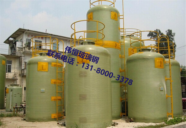 玻璃钢储罐-- 河北玻璃钢净化塔设备供应商