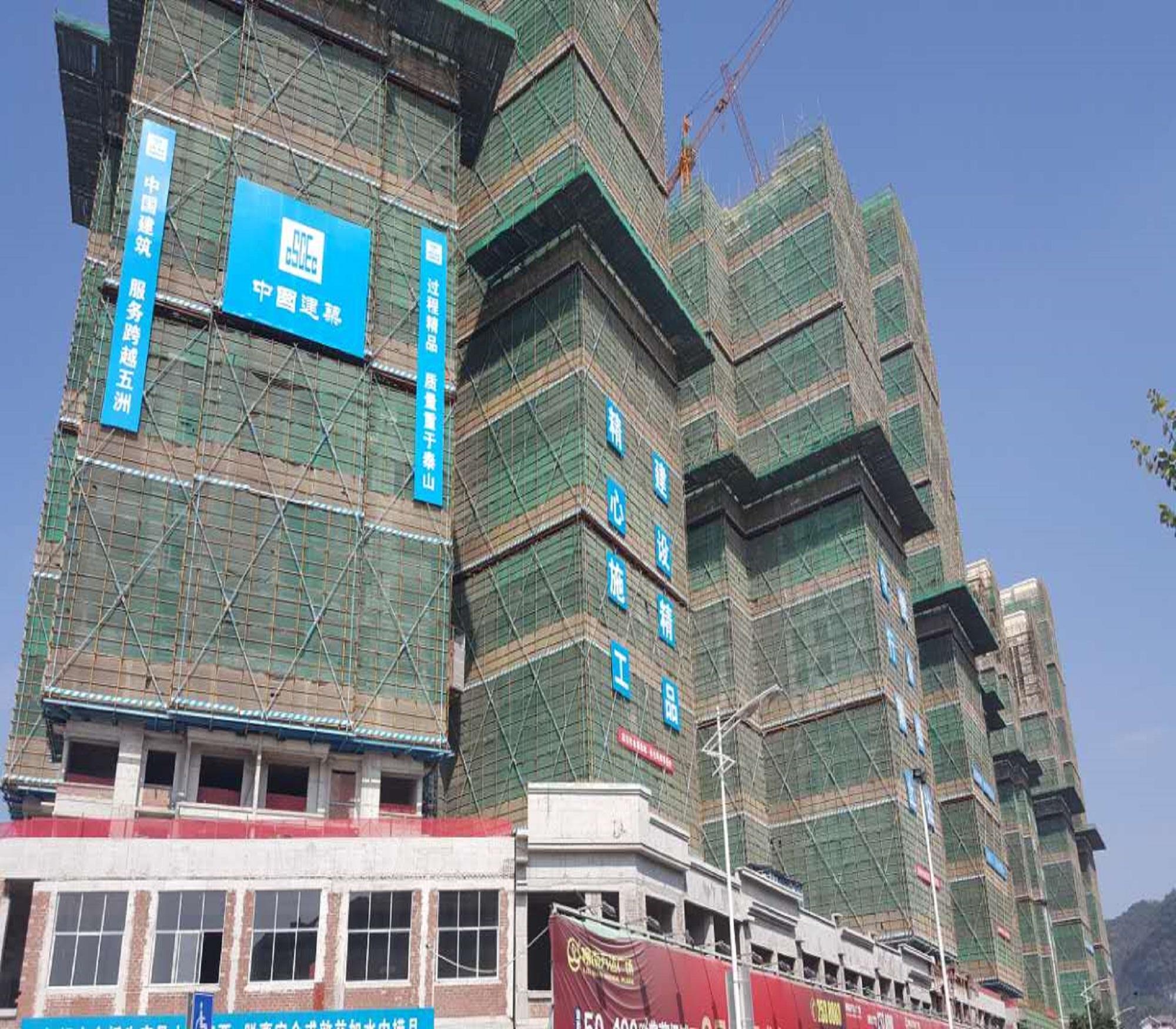 天然石粉涂料性能指标-- 北京正鸿泰达建材有限公司