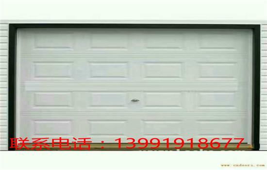 西安自动车库门厂家 西安自动车库门价格-- 西安德利电动门