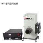 Merc-500 汞灯光源-- 北京纽比特科技有限公司