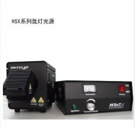 HSX-UV300 光催化 氙灯光源 高能量氙灯 平行光-- 北京纽比特科技有限公司