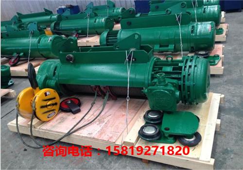 惠州電動葫蘆工程 惠州電動葫蘆設備-- 河南省礦山起重機有限公司(駐河源銷售部)
