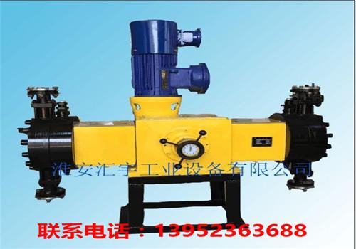 淮安计量泵型号价格 淮安计量泵型号价格厂家-- 淮安汇宇工业设备有限公司