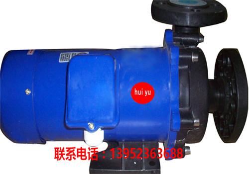 江苏耐腐蚀泵型号价格厂家 江苏耐腐蚀泵批发-- 淮安汇宇工业设备有限公司