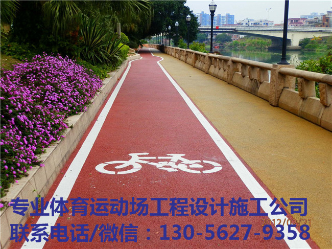 徐州彩色透水地坪厂家 江苏彩色透水地坪公司价格-- 徐州奥星建设工程有限公司
