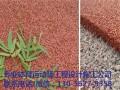 江苏彩色透水地坪公司 徐州彩色透水地坪生产厂家