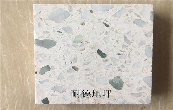 水磨石地板磚施工 水磨石地板磚產品質優-- 東莞市耐德地坪工程有限公司