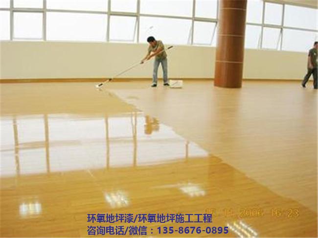 宁波环氧地坪漆生产厂家 宁波环氧地坪漆施工工程-- 宁波新安环氧地坪有限公司